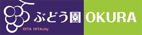 ぶどう園OKURA 大分・日田のぶどう園